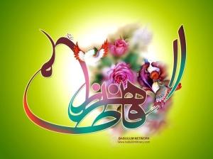 ya_zahra-1024x768
